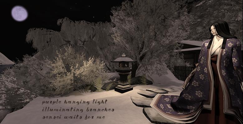 Wandering Spirit Challenge: Yozakura's daisan