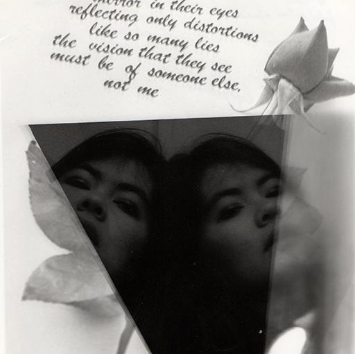 Senryu : mirror