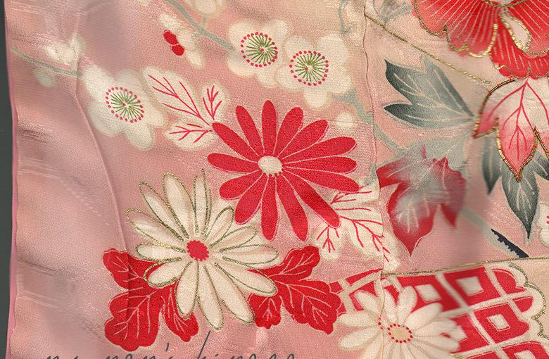 senryu : fabric