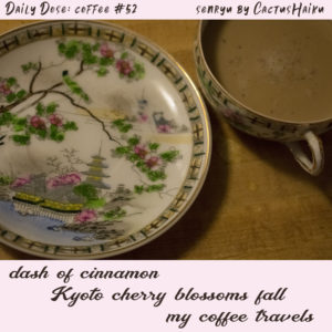 vintage cup set with Kyoto cherry blossom scene, photo & poem by M. LaFreniere, all rights reserved